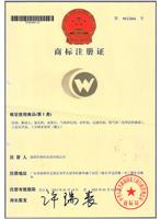 Trade mark paper
