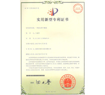 A patent certificate for Modified desiccant