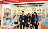 Chunwang foreign trade team participated in 2014 Asia Expo (Hong Kong).
