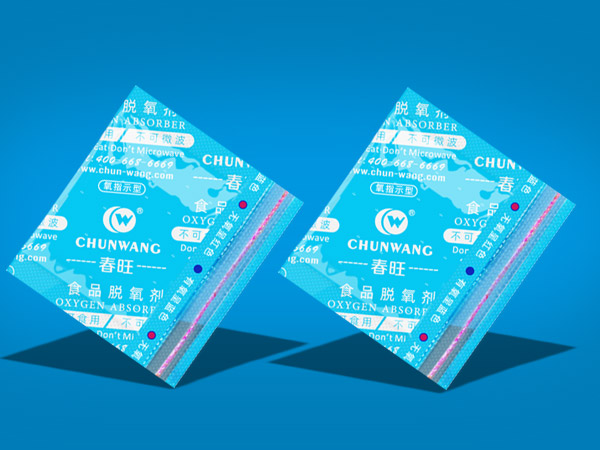 Oxygen Absorber (With Indicator)